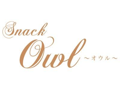 snack Owl