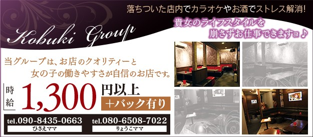 Kotobuki Group
